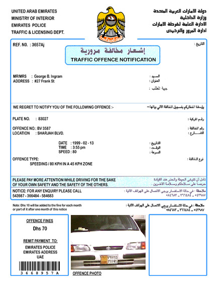 Arabic Sample Pages